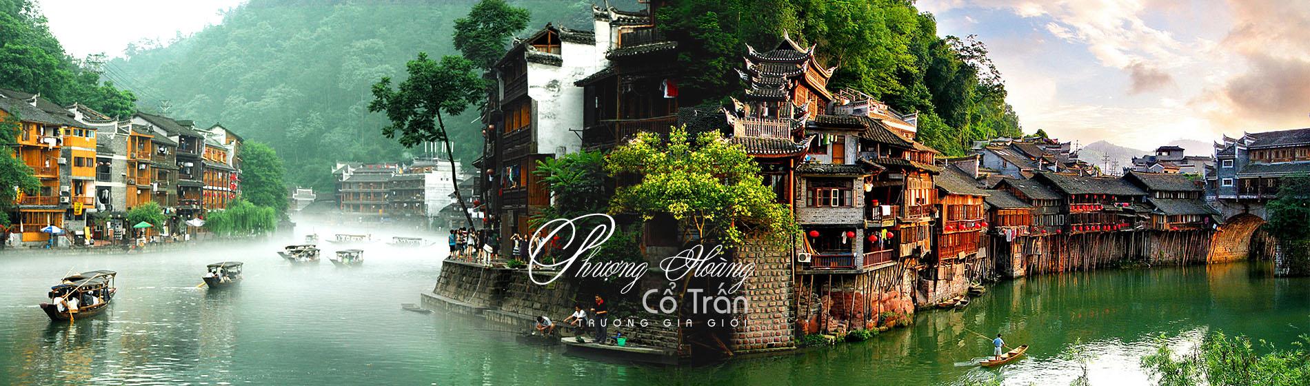 Image result for fenghuang banner